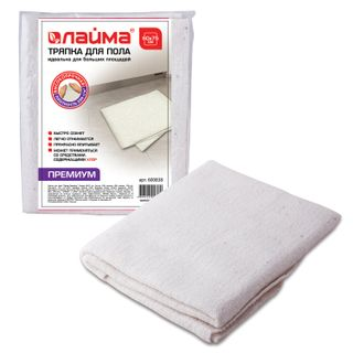 """LIME / Rag for cleaning the floor """"Premium"""" 60x75 cm, density 200 g / m2, 50% viscose, 40% cotton, 10% polyester"""