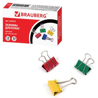 The holders BRAUBERG, SET of 12 PCs, 32 mm, 140 sheets, colored cardboard box