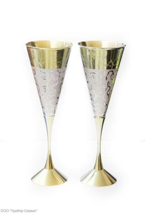 Zirconia glass