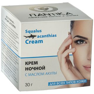 Night cream with shark oil