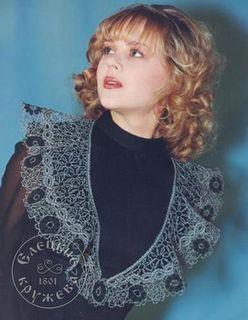 Collar lace blue С618