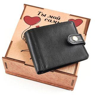 "Gift set ""You're my"" purse combo + box wood"