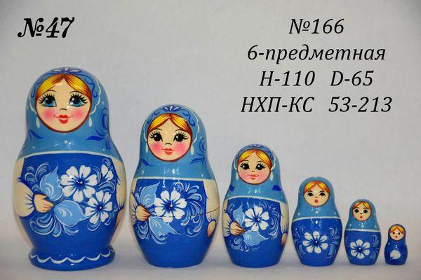 Vyatka souvenir / Matryoshka 6-piece number 166