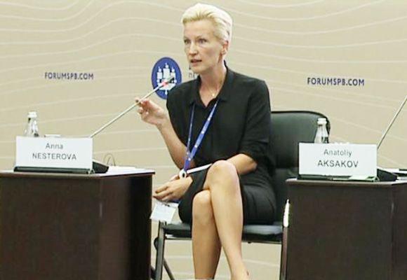 安娜·内斯特瓦在谈到金砖国家工商论坛
