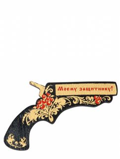 """Khokhloma painting / Wooden magnet """"To my defender"""""""