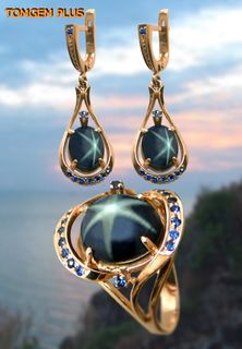 Set: ring and earrings in gold 585 with star sapphire 9x11 - 10x12 mm and blue sapphires