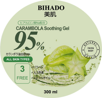 'Carambola Soothing Gel' Moisturizing gel for face and body, with carambola extract (95%)