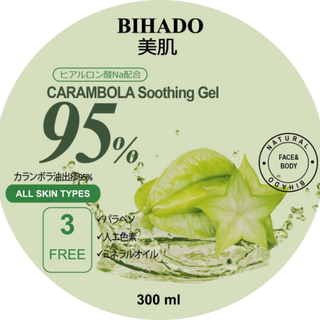"""Carambola Soothing Gel"" Moisturizing gel for face and body, with carambola extract (95%)"