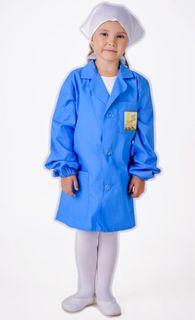 Milkmaid - children's costume-profession