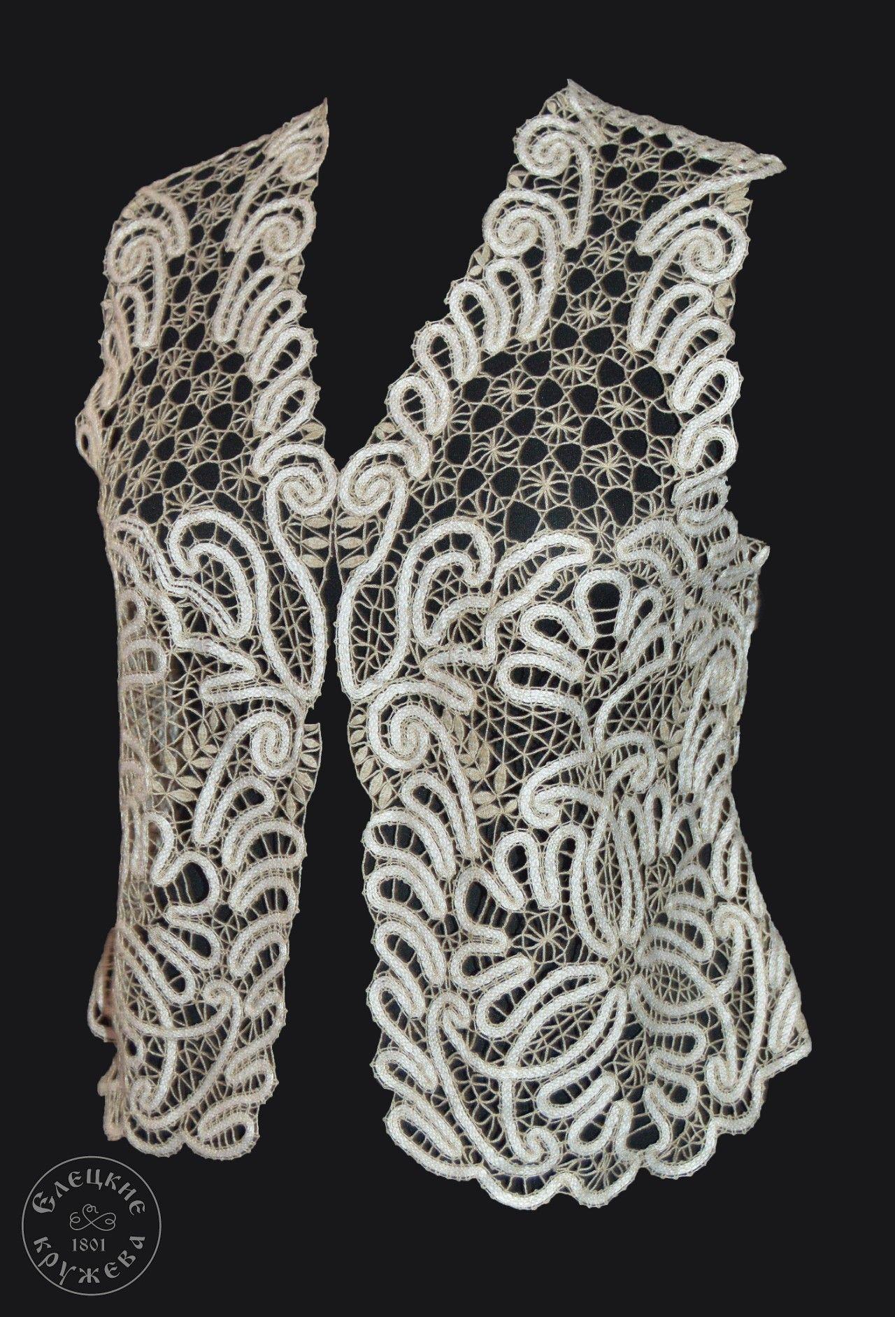 Yelets lace / Women's lace vest С1248