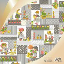 Sheet Gardener