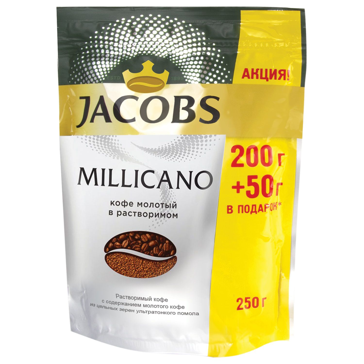 """JACOBS / Instant ground coffee """"Millicano"""", soft pack 250 g"""