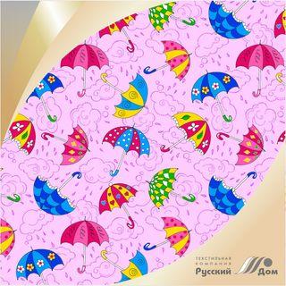 Flannel 653 Umbrellas