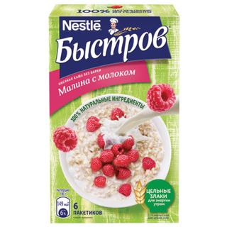 Oatmeal BYSTROV, raspberries with milk, 240 g (6 pcs. 40 g each), cardboard box
