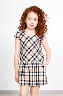 Dress Emily The Art. 3584