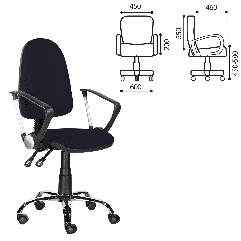 "Armchair ""Mango Lux"", S-109, with armrests, chrome, black"