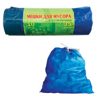 VITALUX / Extra strong garbage bags, LDPE, ties, blue, 10 pcs per roll, 25 microns, 60x50 cm, 35 l