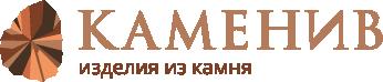 Kameniv