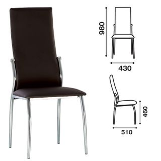 Dining chair, cafe, Martin house, chrome frame, dark brown leather