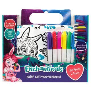 A set of creative Enchantimals