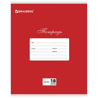 Notebook 18 sheets BRAUBERG CLASSIC, cage, cardboard cover, RED