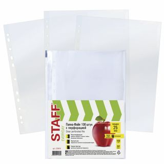 Folders, files, perforated, A4, STAFF, set of 100, smooth, 25 µm