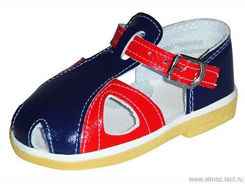 "Children's shoes ""Almazik"" 0-83 for boys"