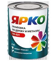 Gruntovka GF-021 «YARKO»