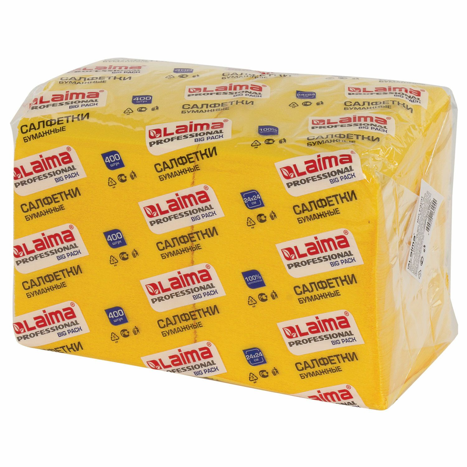 "LAIMA / Napkins paper 100% cellulose, 24x24 cm, ""Big Pack"", yellow (intensive), 400 pcs."