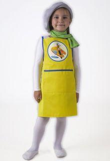 Artist - children's costume-profession