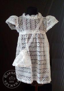 Set children's lace