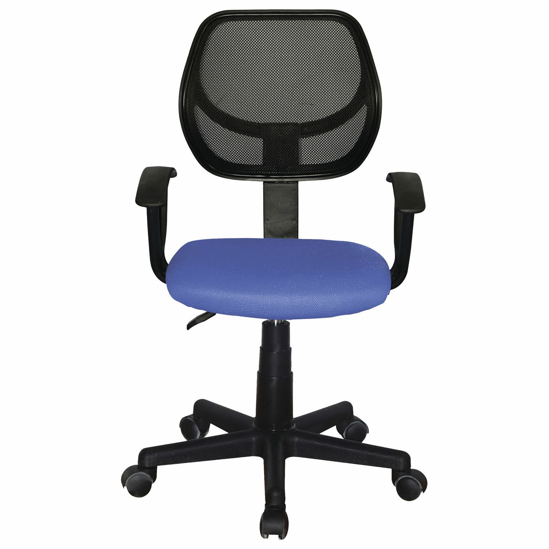 "Compact armchair BRABIX ""Flip MG-305"", fabric TW, blue / black"