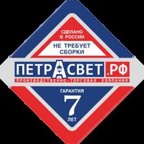 PETRASVET