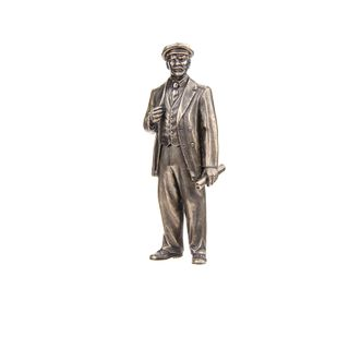 """The Statue Of """"Lenin"""""""