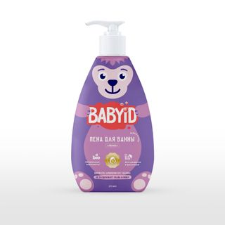 Baby bath foam for good sleep with lavender for children from birth, 300 ml