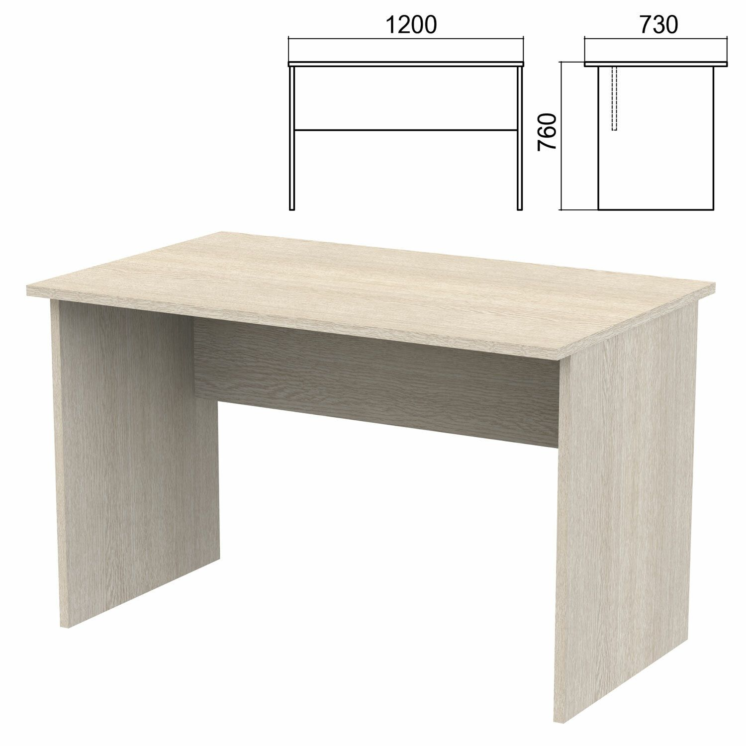 """Table written """"Argo,"""" 1200x730x760 mm, ash chimo"""