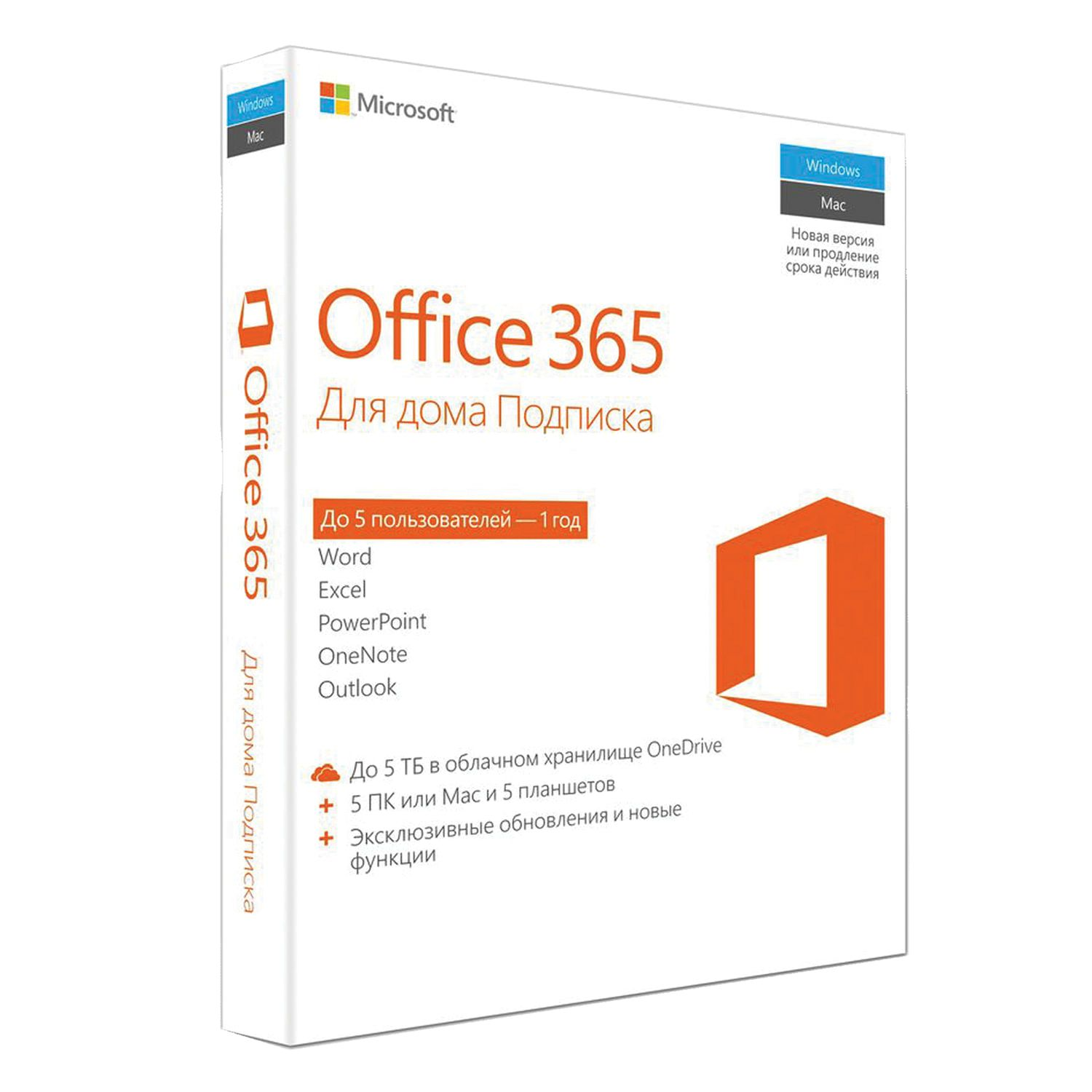 MICROSOFT / Office 365 Home software, 5 PCs, 1 year