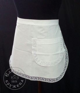 Apron womens white