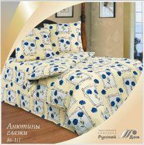 The bedding pansies