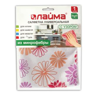 LIME / Universal napkin, microfiber with a pattern (flowers), 30x30 cm