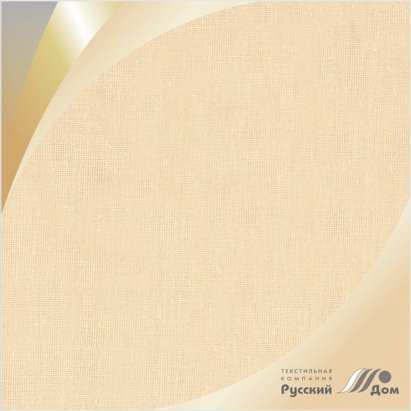 Calico No. 163 Beige
