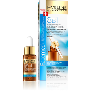 This multi-action serum anti-imperfections 8in1 series facemed+, Eveline, 18мл