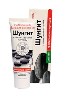 "Shungite Intense balm VENOTONIK for feet. - the absolute leader of sales of the Company in Russia. Tube 75 ml in the box. In the parapharmaceutical category  body creams / gels, there are 6 SKUs: ""Khondrosustavit X.S.28"", Shungite with bee venom Forte, Sh"