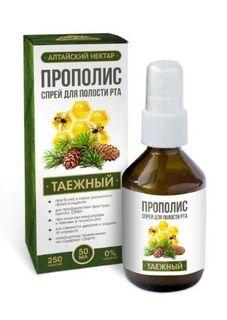 "Propolis spray ""Taezhny"" (non-alcoholic)"
