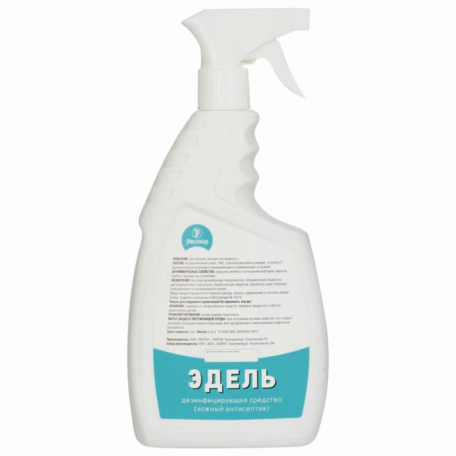 EDEL / Antiseptic, skin disinfecting alcohol-containing (65%) 750 ml ready-made solution, spray