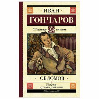 Oblomov, I. A. Goncharov