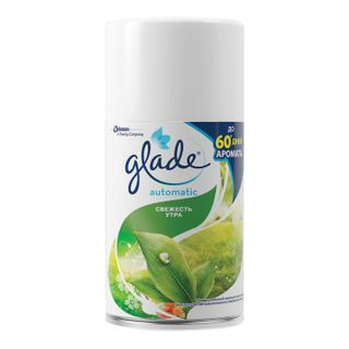 Replacement cylinder 269 ml, GLADE