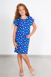 Dress Caramel 3 Art. 3968