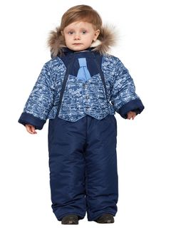 Winter overall for the boy Pilot