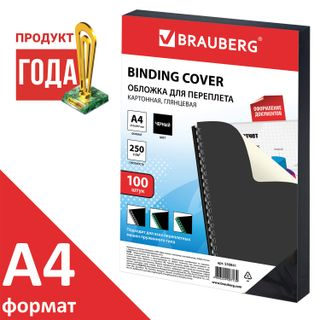 Cardboard covers for binding, A4, SET 100 pcs., Glossy, 250 g / m2, black, BRAUBERG